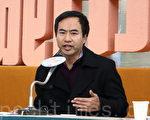 教协会长冯伟华认为,近年大陆发生不少事件与香港人的核心价值偏离很远,以致国民身份认同感低。(蔡雯文/大纪元)