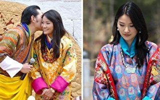 """不丹王子说""""等你长大了,倘若我未娶、你未嫁,且我们感觉依旧,我想让你成为我的妻子。""""(大纪元合成)"""