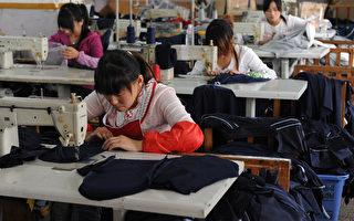 停產倒閉外遷 中國「世界工廠」地位正消失