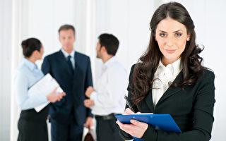 住美國哪個城市求職條件最好?