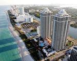 图为鸟瞰迈阿密海滩。(ROBERTO SCHMIDT/AFP)