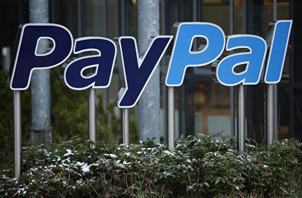 貝寶(PayPal)。(Sean Gallup/Getty Images)