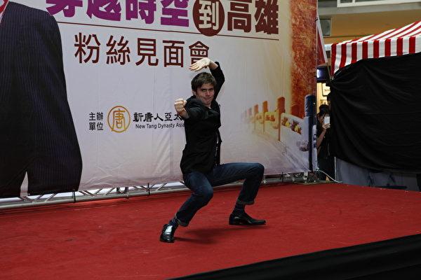 《老外看中國》主持人郝毅博(Ben Hedges)2014年2月3日在臺灣高雄展覽現場以KUSO演出開場。(新唐人亞太電視臺)