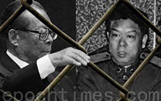 《炎黄春秋》曝江泽民秘书与前海军副司令勾结