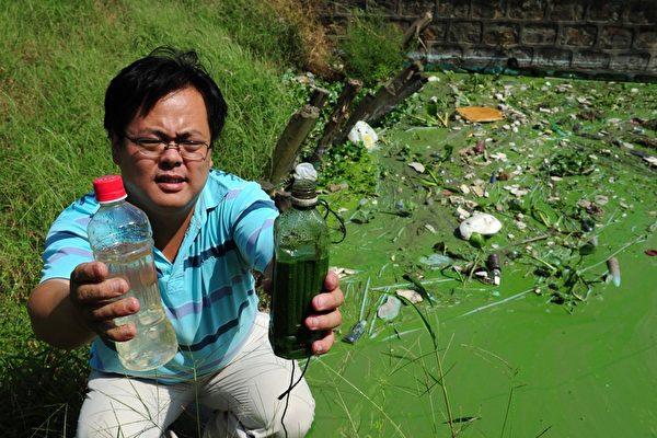 美報告批中共破壞環境 環保人士揭官媒造假