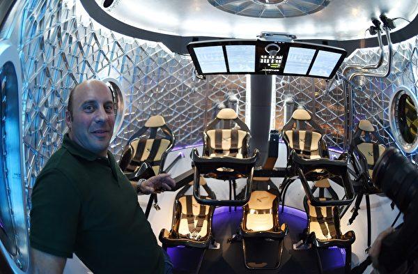 航空航天工程学系的起薪中位数是64,700美元。(ROBYN BECK/AFP/Getty Images)