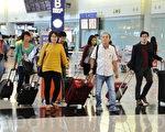 香港暂停投资移民计划