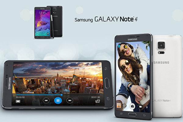 Galaxy Note 4的相机功能也是目前三星手机中最好的,1600万像素后置摄像头和370万前置摄像头。(三星电子/大纪元合成)