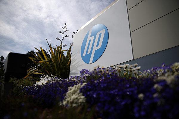 矽谷科技巨頭惠普(Hewlett-Packard, HP)。(Justin Sullivan/Getty Images)