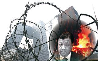 港媒爆料,主管中共意識形態的江派常委劉雲山,已經豁出常委職位封殺習近平的講話。(大紀元合成圖)