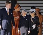 日皇明仁(中)与皇后美智子(右二)。图为今年10月出迎到访的荷兰国王与皇后时摄。(AFP)