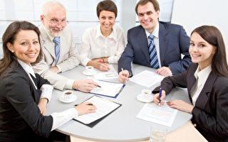 """""""快速""""找到工作须拥有的7项软技能"""