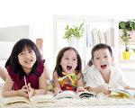 成功的企业家从小就表现出与众不同的才能。(fotolia)
