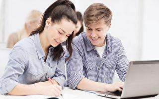 2015年擁有全美最好線上課程大學排名