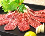 美國2015年牛肉價格將比2009年貴90%,低收入家庭已越來越難吃到。圖為高品質的優質鮮牛肉片。(Fotolia)