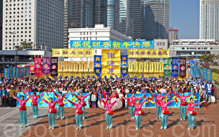 法轮功香港新年活动感动大陆游客