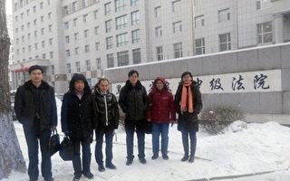 中国七律师重新介入建三江案 控告当地法院违法