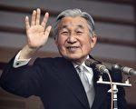 2015年1月2日,日本东京,日皇明仁今天率领皇室成员,在皇宫阳台上举行新年一般参贺。图为日皇明仁致词时祝福每位日本国民今年都有很好的一年。(TOSHIFUMI KITAMURA/AFP/Getty Images)