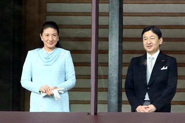 2015年1月2日,日本東京,日皇明仁今天率領皇室成員,在皇宮陽台上舉行新年一般參賀。圖為太子妃雅子和皇太子德仁。(Ken Ishii/Getty Images)