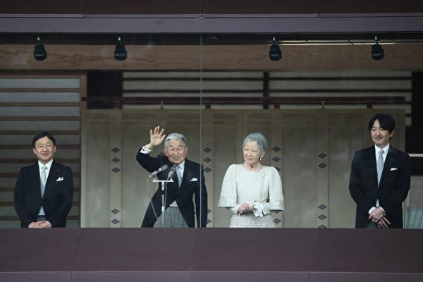 2015年1月2日,日本東京,日皇明仁今天率領皇室成員,在皇宮陽台上舉行新年一般參賀。圖由左至右為:皇太子德仁、明仁天皇、皇后美智子及文仁親王。(Ken Ishii/Getty Images)