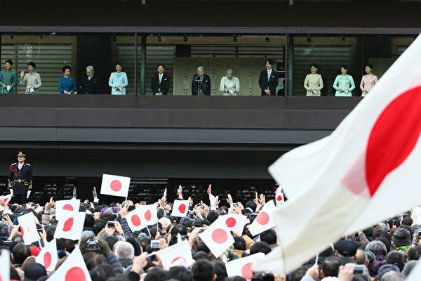 2015年1月2日,日本東京,日皇明仁今天率領皇室成員,在皇宮陽台上舉行新年一般參賀。(Ken Ishii/Getty Images)