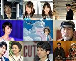 回顾2014年日本演艺圈大事。(大纪元合成图)