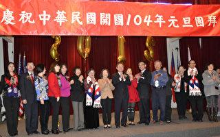 圖:灣區的民選官員向華人團拜新年。(楊帆/大紀元)