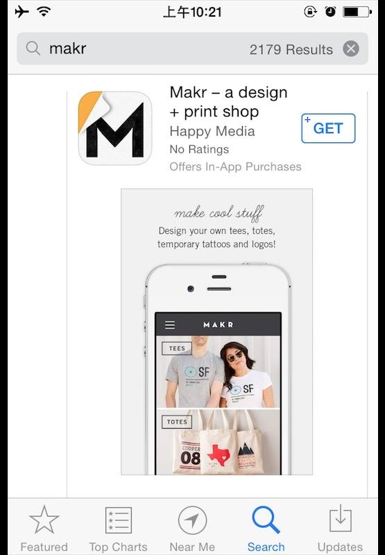 Makr是一款免费的应用程序。(凌妃/大纪元)