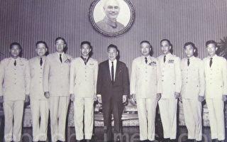 抗戰勝利70年 中華民國空軍雷虎小組特展