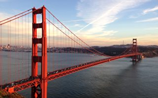 舊金山金門大橋(向海/大紀元)