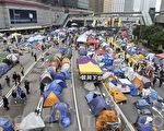 雨傘運動期間,香港社會嚴重撕裂,政府早前承諾會就運動向北京提交《民情報告》,圖為雨傘運動金鐘佔領區。(大紀元資料圖片)