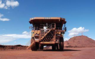 圖為位於澳大利亞紐曼(Newman)的一處必和必拓的鐵礦石開採場。(prpix.com.au via Getty Images)