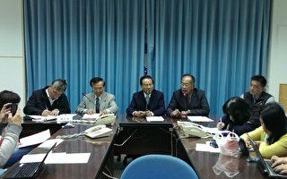 农委会宣布停灌休耕政策,苗县立委陈超明(前排右1)表示将影响农民生计。(陈超明服务处/提供)