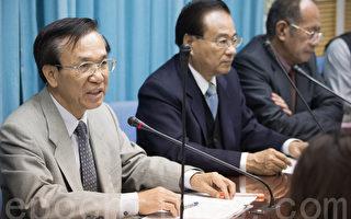委会副主委陈文德(左1)7日表示,整体评估停灌经费约为30亿左右,一半农委会付,另一半由其他部会负责。(陈柏州/大纪元)
