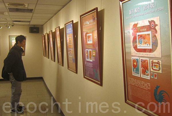 中華郵政辦理的「生肖郵票暨書畫展」,展期至2月22日,展出郵政博物館典藏國內、外十二生肖相關的郵票。(鍾元/大紀元)
