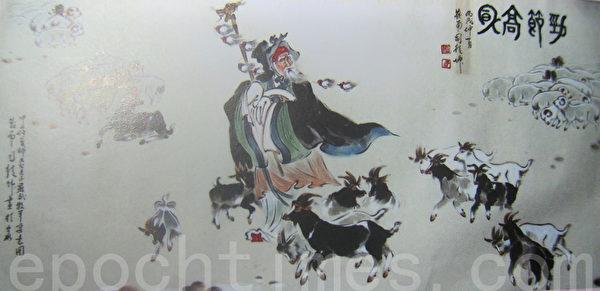 中華郵政辦理的「生肖郵票暨書畫展」,展期至2月22日,展出臺北市中國畫學研究會書畫家司徒坤以生肖羊為主題的水墨畫《蘇武牧羊》。(鍾元/大紀元)