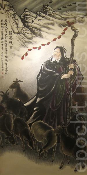 中華郵政辦理的「生肖郵票暨書畫展」,展期至2月22日,展出臺北市中國畫學研究會書畫家周東和以生肖羊為主題的水墨畫《蘇武牧羊》。(鍾元/大紀元)
