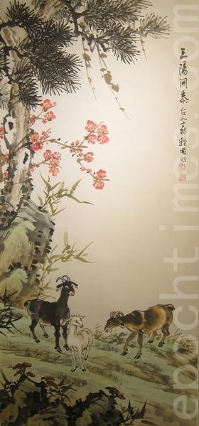 中華郵政辦理的「生肖郵票暨書畫展」,展期至2月22日,展出臺北市中國畫學研究會書畫家鍾國明以生肖羊為主題的水墨畫。(鍾元/大紀元)