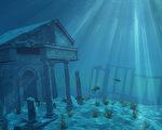 海洋考古学家发现了古希腊传说中的一种金属,这种金属据说存在于失落之城亚特兰蒂斯。或许是亚特兰蒂斯(Atlantis )古文明存在的证据。(fotolia)