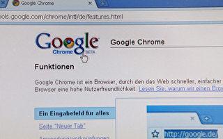谷歌Chrome和Mozilla的Firefox未受到惡意軟件影響。 (Photo Illustration by Patrik Stollarz/Getty Images)