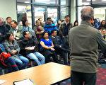1月7日晚,新年後苗必達第一次反對紐比垃圾場擴容的社區例會。(周石群提供)