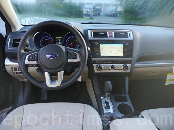 2015 Subaru Outback。(夏又容/大纪元)