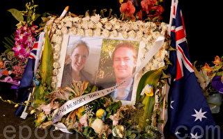 近日,澳洲政府宣布,将建一座永久纪念碑,悼念两名遇难人质。 (大纪元摄影记者何蔚)