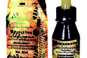 萬蜂牌巴西極品蜂膠 保肝護肝效果好