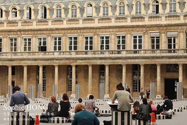 巴黎皇家宫殿前广场。(图片来源:Sophie Hong提供)