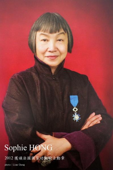 获得法国国家功勋骑士勋章的Sophie Hong。(图片来源:Sophie Hong提供)