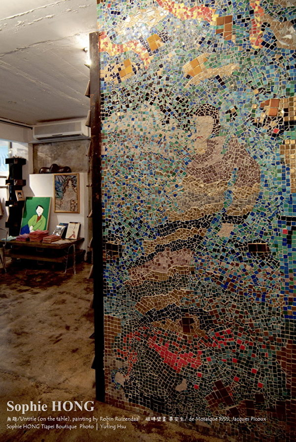 洪丽芬的台北工作室,有毕安生的美术设计。(图片来源:Sophie Hong提供)
