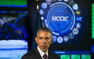 美國總統歐巴馬14日表示,針對索尼與美軍中央司令部的網路攻擊,突顯出有必要加強網路安全法。(Kristoffer Tripplaar-Pool/Getty Images)