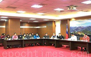 防范禽流感疫情,苗县府成立应变小组。(许享富 /大纪元)
