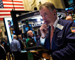 全球经济增长忧虑再起 美股暴跌后反弹